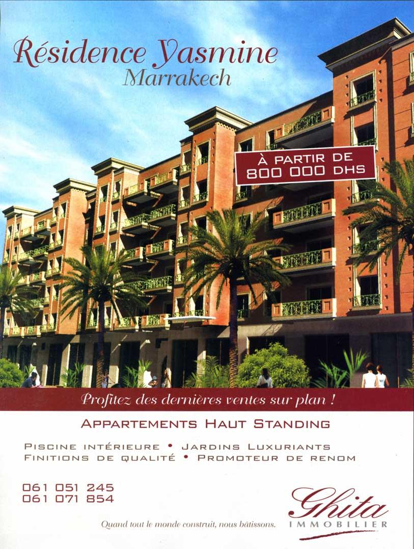 R sidence yasmine majorelle programme immobiler maroc - Residence les jardins de majorelle marrakech ...